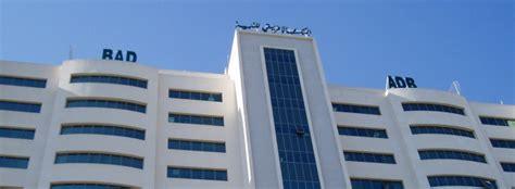 Banca Africana Di Sviluppo by La Banca Africana Di Sviluppo Ha Emesso Green Bond Per 600