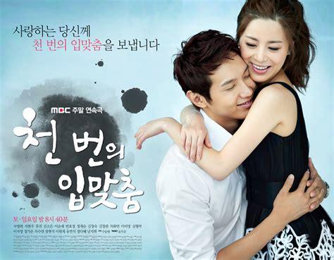 a thousand kisses korean drama asianwiki