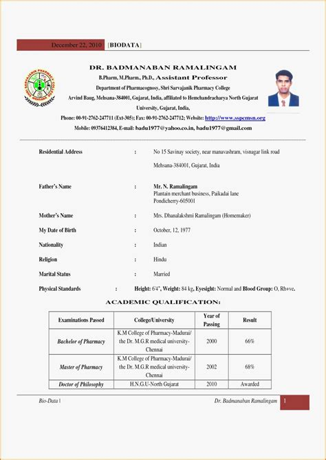 bds fresher resume sle fancy cv resume for freshers sketch resume exles by industry title retas info