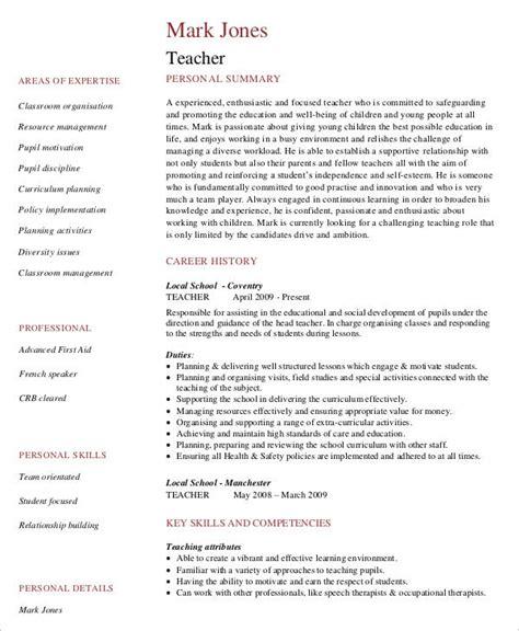 cv format for teaching job download 8 teaching curriculum vitae free sle exle format