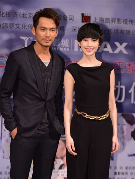 film china fall in love wallace chung promotes new movie china org cn