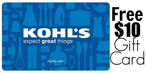 printable gift cards for kohls free 10 gift card at kohls living rich with coupons 174
