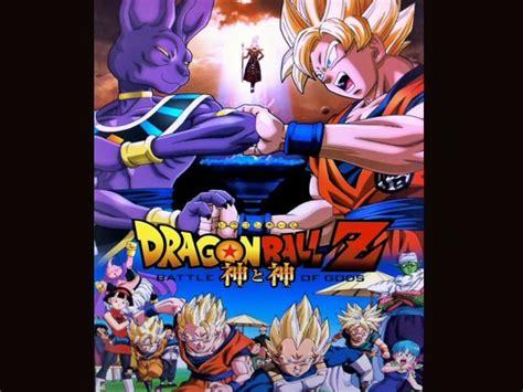 imagenes de goku la pelea de los dioses oficial dragon ball z la batalla de los dioses para el 2013