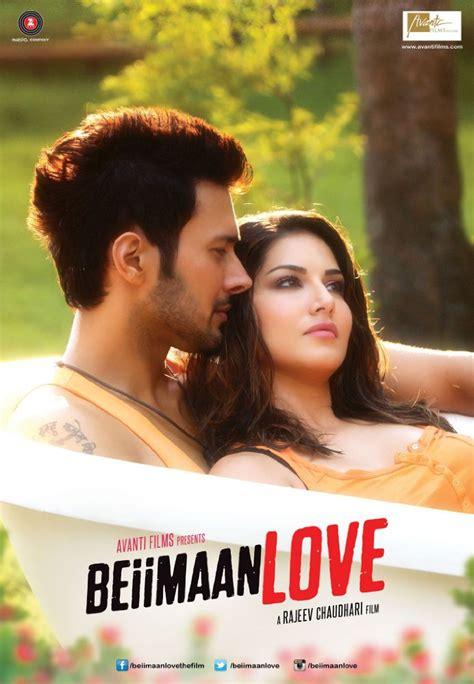 film love love love mp3 beiimaan love 2016 hindi 1cd desiscrrip x264 mp3 loki