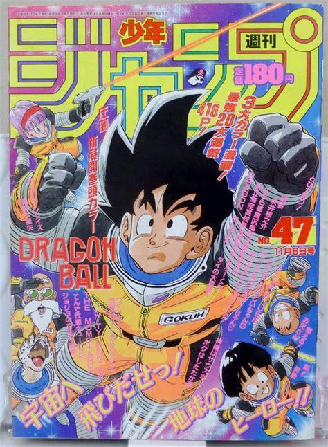 Shonen Jump Komik Vol 51 les 25 meilleures id 233 es de la cat 233 gorie weekly shonen