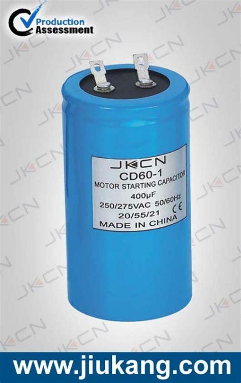 motor start electrolytic capacitor aluminum motor start capacitor motor starting capacitor electrolytic capacitor buy start