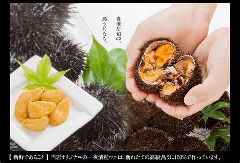 rebun   sea urchin sea urchin greens pickled