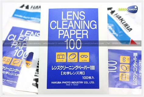 Hakuba Lens Cleaning Paper by Hakuba Lens Cleaning Paper 100 Cleaning Seedcamera