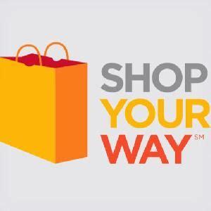 Veranda Magazine Sweepstakes 2014 - 1000 free bonus points for shop your way rewards members vonbeau com