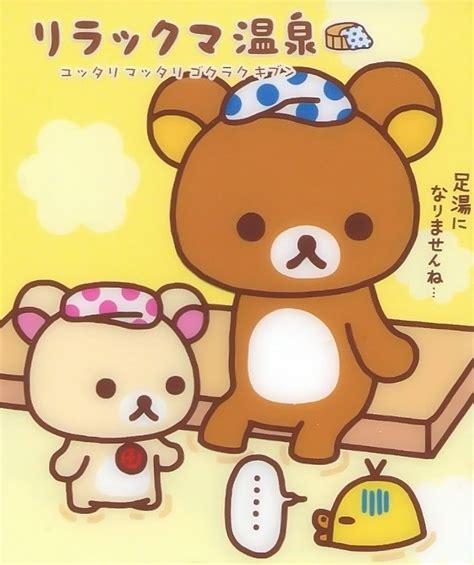 Hairdryer Lipat Hellokitty 10 images about rilakkuma on dibujo kawaii