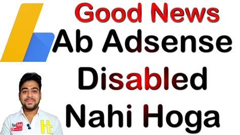 adsense disabled high ctr goooood bye don t worry about adsense