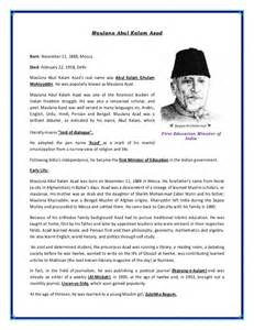 Great Leaders Essay by Essay On Great Indian Leaders Drugerreport732 Web Fc2