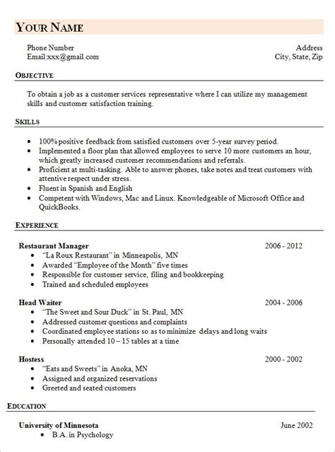 free cv download templates franklinfire co