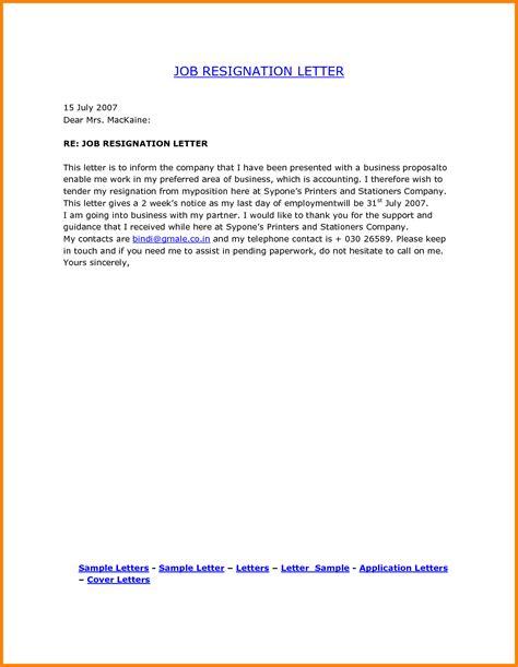 sample professional letter formats resignation letter letter