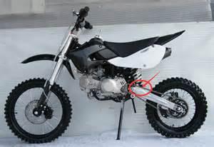 quad bike swing arm swing arm chain guide slider runner 110cc 125cc 140cc pit