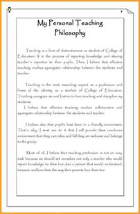 My Educational Philosophy Essay by Teaching Philosophy Essays Exles