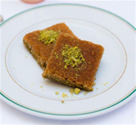 bassma cuisine patisserie arabe pistache