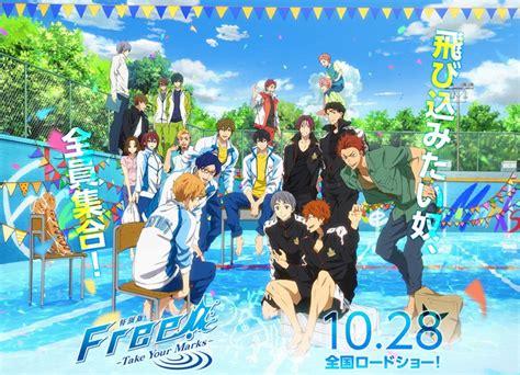 film anime nere gratis free anime season 3 announced for summer 2018 otaku tale