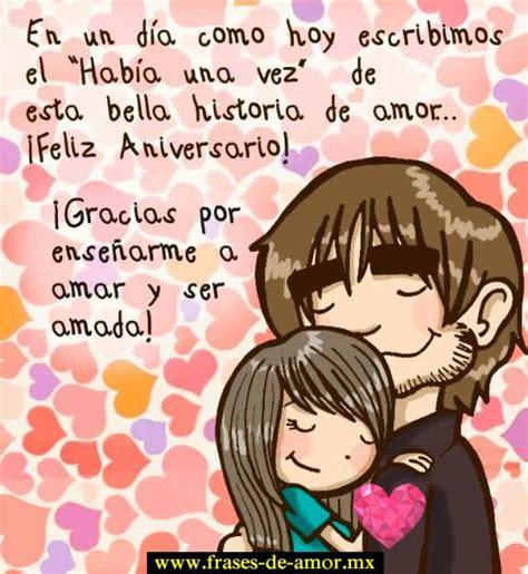 imagenes de amor aniversario frases de amor para aniversario de novios 2 jpg 575 215 625