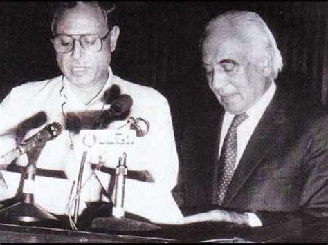 biography of malik meraj khalid malik meraj khalid addresses to the nation on kashmir day