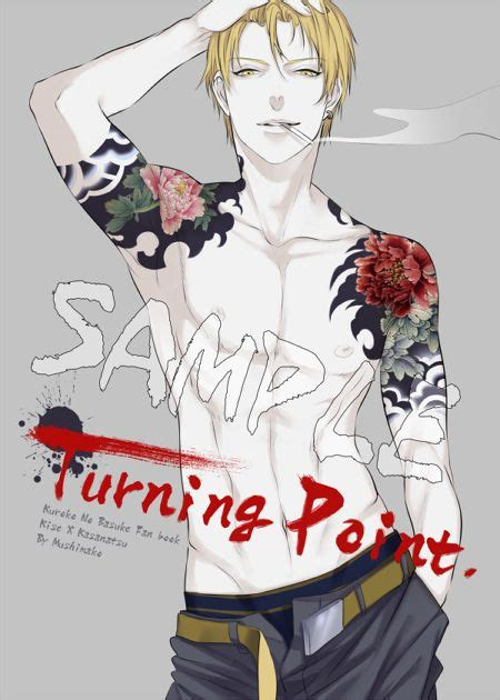 yakuza tattoo anime 328 best smokie man images on pinterest anime guys