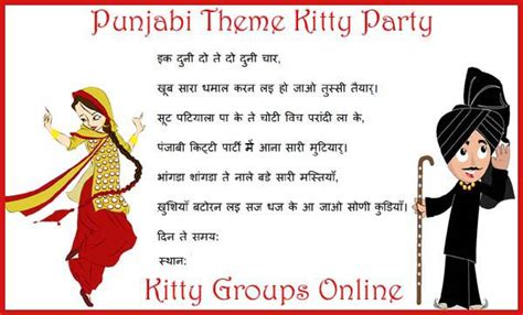 themes for couple kitty party india kitty party invitation ideas for indian kitty party