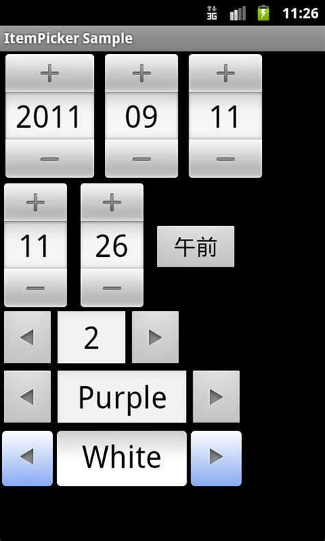 android numberpicker y a m の 雑記帳 android numberpicker を拡張して itempicker を作ってみた