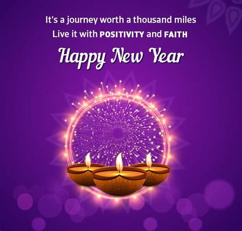 happy  year wishes  friends family lover  images