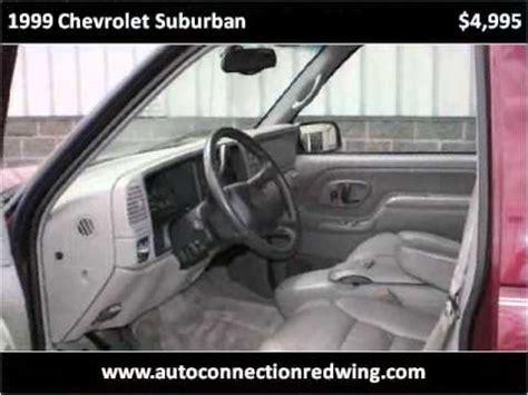 auto manual repair 1999 chevrolet suburban 1500 auto manual 1999 chevrolet suburban problems online manuals and repair information