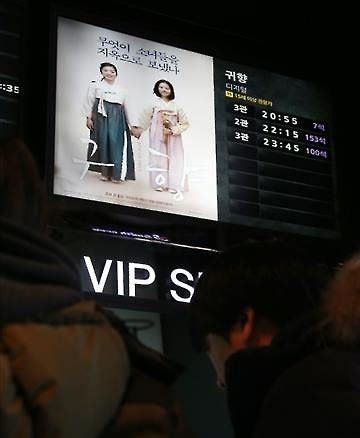 daftar film box office korea 2016 film about comfort women tops daily box office the