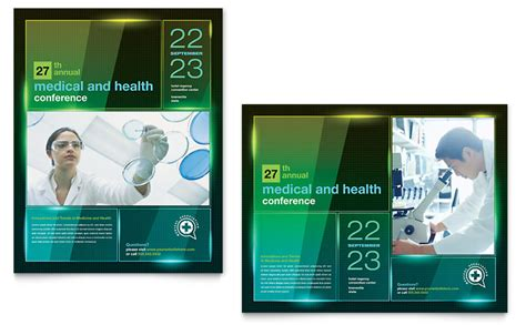 templates for posters in publisher medical conference poster template word publisher