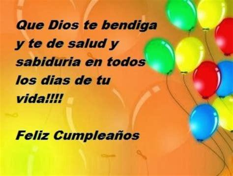 imagenes bonitas de cumpleaños gratis frases cristianas de feliz cumplea 241 os gratis jpg 505 215 382