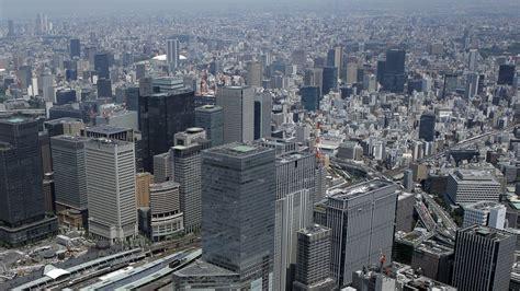 imagenes terremoto japon hoy terremoto grado 7 richter se registra en jap 243 n tele 13