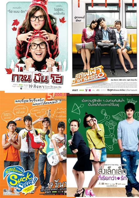 Film Komedi Thailand Sub Indonesia | free download film komedi thailand subtitle indonesia
