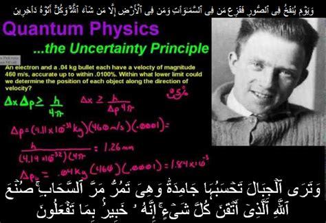 Llmu Dalam Perspektif Jujun S Suriasumantro kajian al quran al quran menjelaskan prinsip ketidak tentuan heisenberg