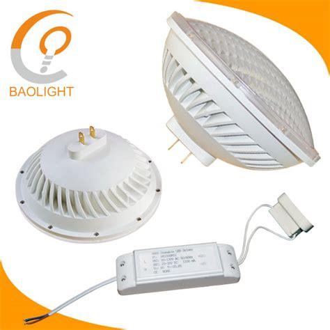 par56 led replacement l dimmable rgb 300w replacement led par can light gx16d 2pin