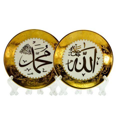 Kaligrafi Allah Muhammad 3 kumpulan gambar kaligrafi allah dan muhammad fiqihmuslim