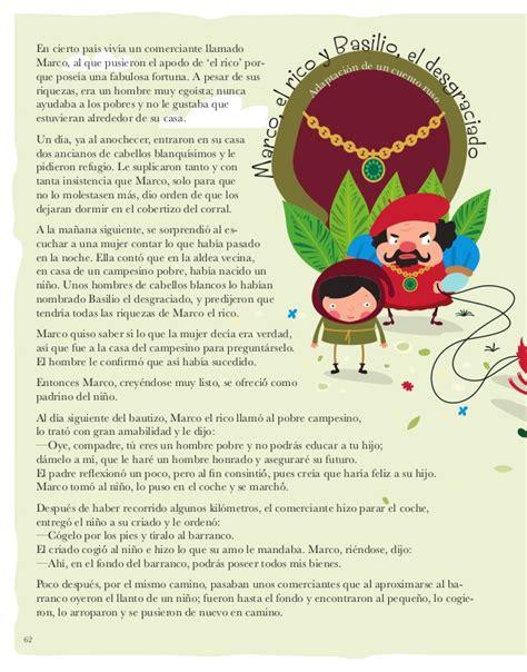 libro de todos los ninos libro de todos los ninos