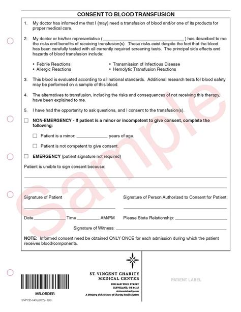 Best Resume Creator by Medical Administration Record Template Medical Record