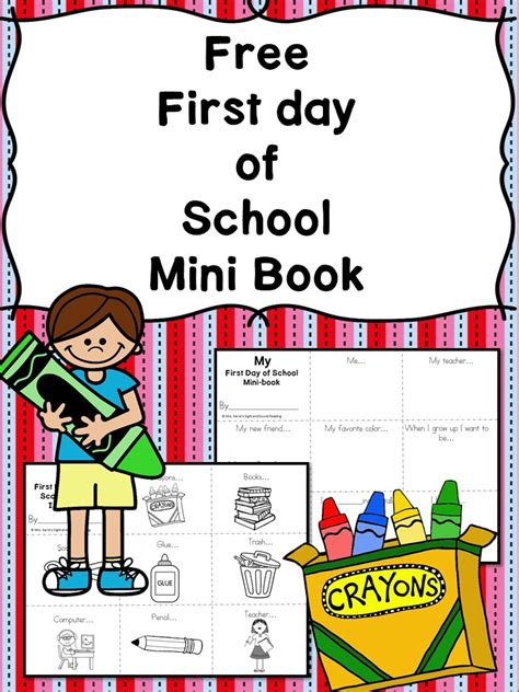 activities kindergarten first day kindergarten back to school interview book and scavenger hunt