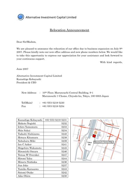 Business Moving Address Letter Template business relocation announcement letter template sle