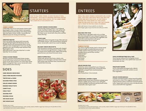 Conch House menu for hard rock cafe 1 seminole way