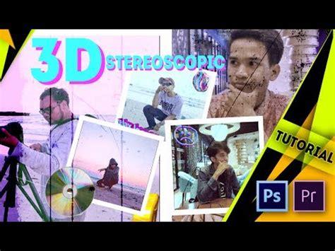 cara membuat watermark dengan adobe photoshop lengkap cara membuat video 3d stereoscopic tutorial lengkap