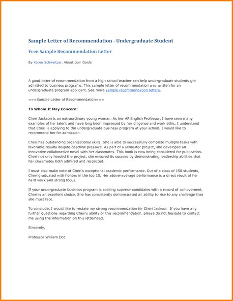 reference letter format 2 exle of a reference letter 2 testimonial 1763