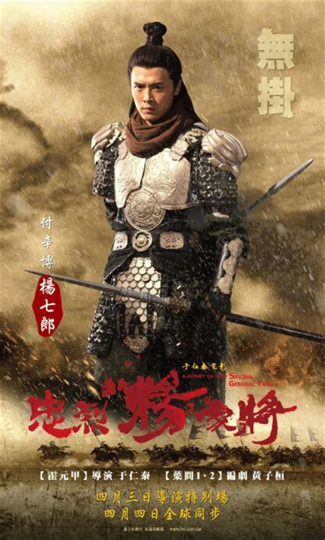 film china yang vulgar fu xinbo movies chinese movies