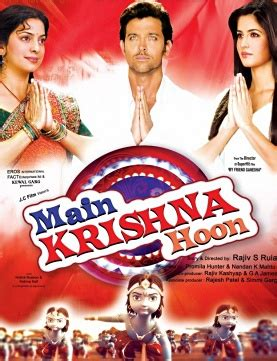 film india krishna main krishna hoon wikipedia