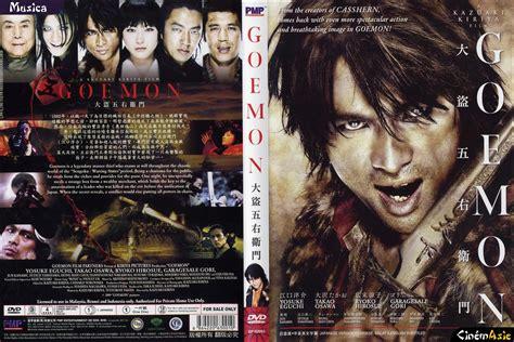goemon movie goemon 2009 movie