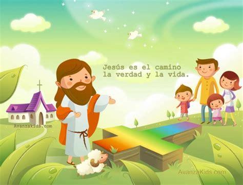 imagenes biblicas para niños cristianos postales de jesus gt postales cristianas en avanzakids com 3