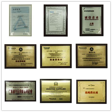 Ac Daikin Made In China china r407c daikin ac scroll compressor china daikin