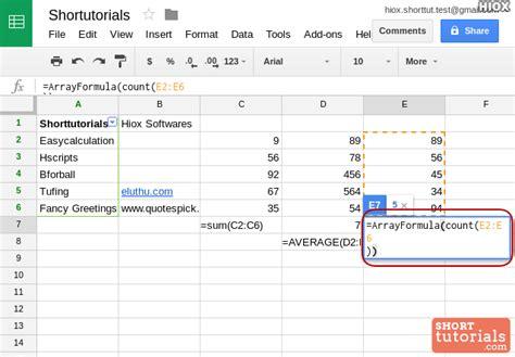 Formula Tutorial Google Sheets | insert array formula shortcut key in google sheet